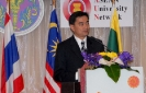 ASEAN Higher Education Research Cluster